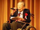 関東ブロック主催「広島女学院創立 130 周年を祝う会」報告